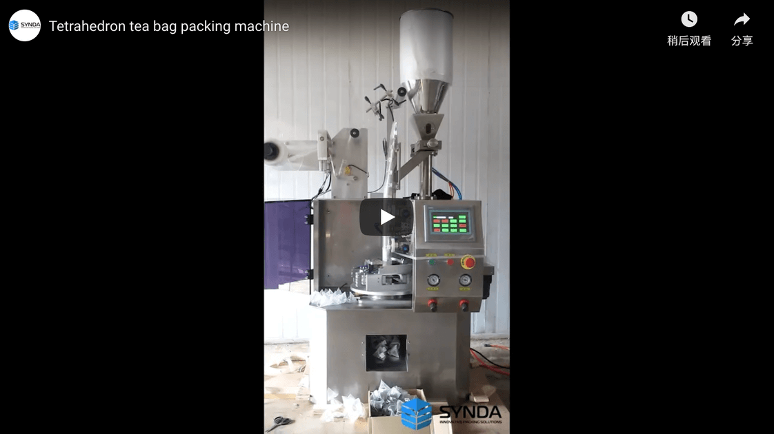 Tetrahedron tea bag packing machine