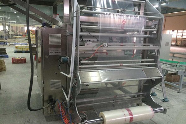 vffs 1100 packaging machine